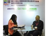 第十三届上海国际袋式除尘技术与设备展览会暨研讨会展后报告