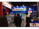 热烈庆祝2015年上海国际分选设备及技术展览会顺利召开