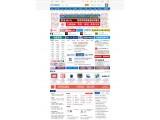 中国粉体网新首页上线:简化页面 突出个性化