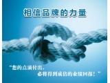 """全平台整合营销  线上线下联动——""""2016年度中国粉体网战略合作伙伴征集活动""""全面开启"""