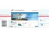 中国粉体网企业会员服务体系全面升级 只为更好