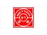 相信品牌的力量——2016年度中国粉体网战略合作伙伴隆重揭晓!