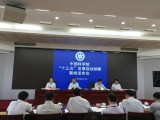 """《中科院""""十三五""""发展规划纲要》在京发布"""