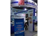 聚焦IPB2016上海粉体展 四大领域展商最出彩