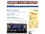 """中国粉体网""""资讯""""栏目深度改版  碎片化时代需要""""深阅读"""""""
