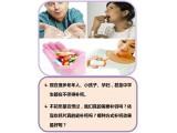 【生活中的粉体】吃钙片真的补钙吗?