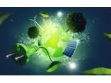 """《可再生能源发展""""十三五""""规划》发布  投资比""""十二五""""期间增长近39%"""
