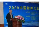 中国颗粒测试技术研究工作奠基人:胡荣泽教授