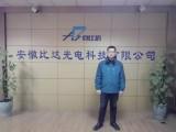 用心打造一流的色选机——访安徽比达光电科技有限公司副总陈超先生