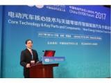 丁荣军:2020年将碳化硅功率模块推向市场