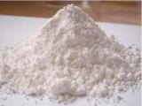 钛白粉巨头特诺收购科斯特钛白粉业务  世界最大钛白粉公司诞生