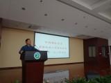 中国颗粒学会团体标准工作委员会成立