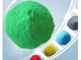 热固性塑料是目前领先的树脂类型的粉末涂料
