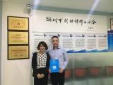 IBTE深圳锂电技术展正式携手深圳市电池行业协会