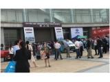 2017中国(淄博)国际化工产品及技术装备展览会盛大开幕