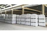 五全机械承建的池州富华超细重钙项目一期顺利投产