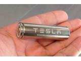 特斯拉锂电池研究突破——寿命将延长1倍