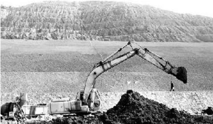 《矿业权交易规则》(修订稿)公开征求意见