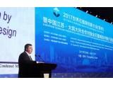 石墨烯:一年新增企业超700家 量产还需5至10年