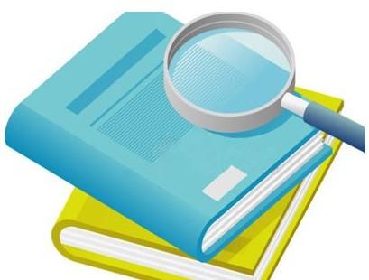 工信部公开征集对《普通工业沉淀碳酸钙》等274项行业标准计划项目的意见