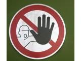 湖北查处几种防水涂料不合格 责令停止销售