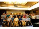中国工业防爆技术创新联盟筹备会议在昆山顺利召开