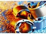 环保部出台:11种有色金属行业规范征求意见稿