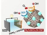 理化所高电流密度下可充放电式锌空气电池研究取得进展