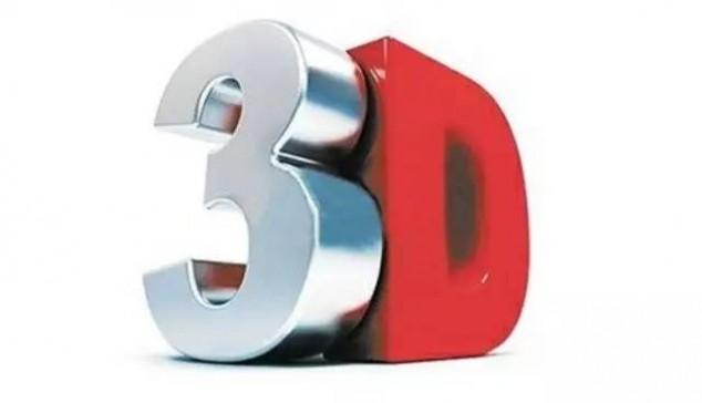 3D打印尚处产业化初级阶段 中长期发展趋势如何?