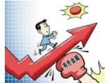 中国严格环保措施 全球有色金属价格上涨