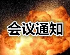安全生产珠江论道,防爆行业大咖相聚全产业链盛会