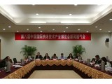 国之大器,始于毫末!21位院士与您相约第八届中国纳博会!