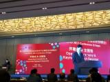 观第八届中国纳博会,领略纳米科技新姿态!