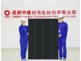 """世界上第一条大面积碲化镉""""发电玻璃""""生产线投入试生产"""