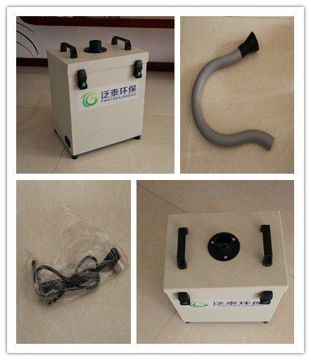 双工位电子烟雾净化器