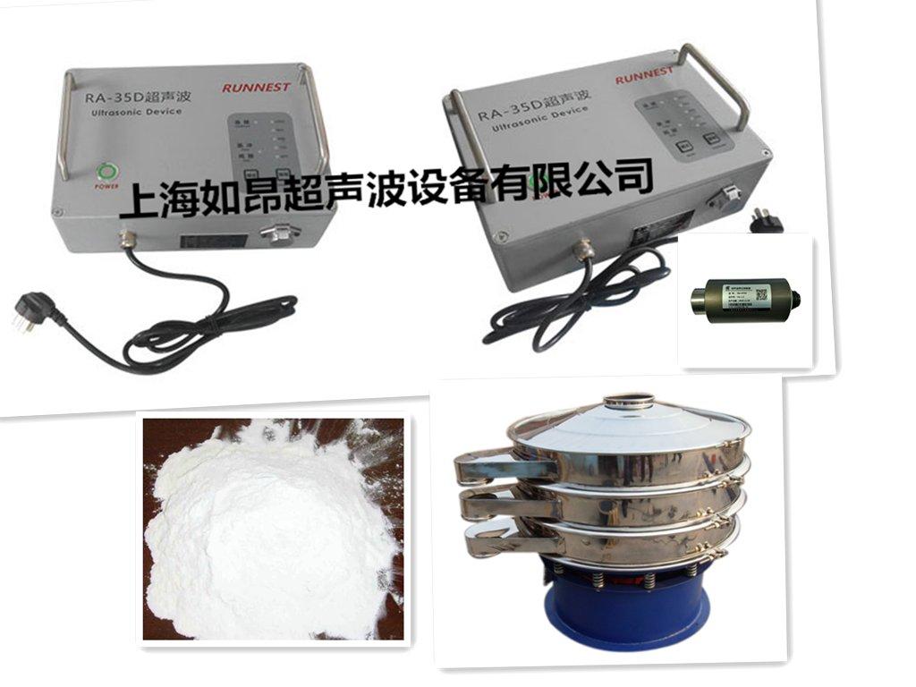 式超声波电源,由于它激式振荡电路在输出功率方面较自激式高出10%以上