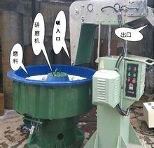 磁性分料机.png