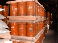 铝粉 aluminum metal powder