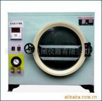 ZK-82A型最热真空干燥箱