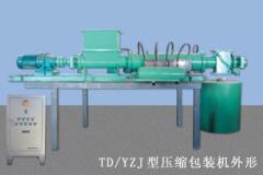 TD/YZJ型微粉压缩包装机的图片