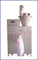 TD/XY-BZJ系列微粉包装机的图片
