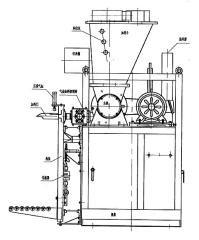 BWF-250 微粉包装机的图片