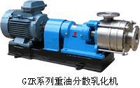 GZR系列重油分散乳化机