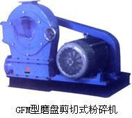 GFM型磨盘剪切式粉碎机的图片