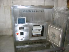 微波真空干燥设备