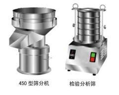 450型筛分机/检验分析筛