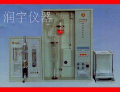 冶金铸造铸件材料分析仪器化验仪器设备
