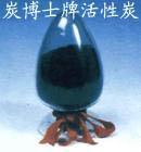 正森牌ZS-6型双电层电容器电极用高级活性炭