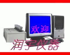 铸造化验仪器检测仪器设备的图片