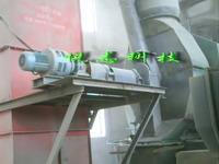 粉料送研磨仓装置